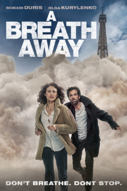 A BREATH AWAY Release Poster