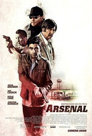 ARSENAL Blu-ray Cover