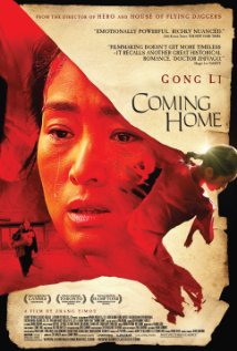 COMING HOME Release Poster