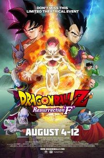 DRAGON BALL Z: RESURRECTION F Release Poster