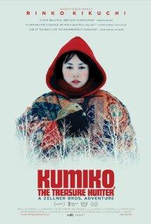 KUMIKO, THE TREASURE HUNTER  Movie Poster