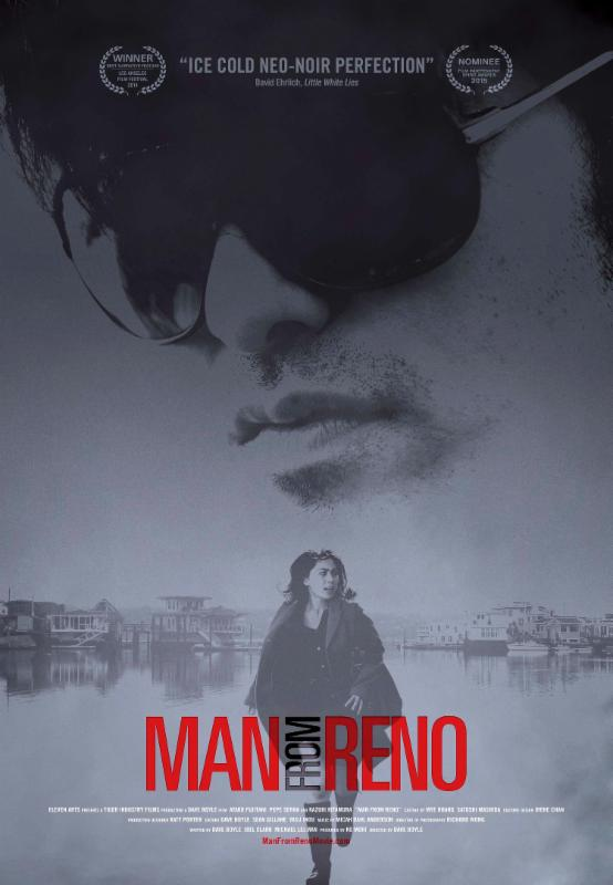 MAN FROM RENO Movie Poster