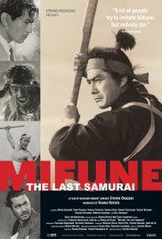 MIFUNE: THE LAST SAMURAI Release Poster