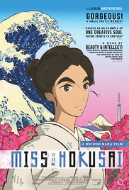 MISS HOKUSAI Blu-ray Cover