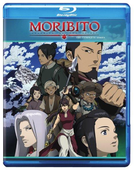 Moribito Guardian of the Spirit Blu-ray
