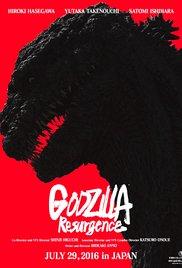 SHIN GODZILLA  Release Poster