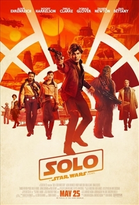 SOLO Release Poster