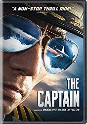THE CAPTAIN Release Poster