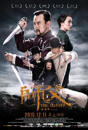 THE FINAL MASTER Release Poster