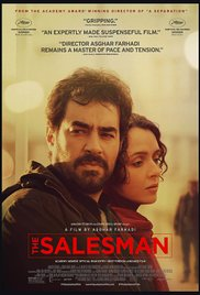THE SALESMAN Blu-ray Cover